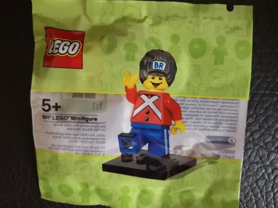 LEGO 100% NEW MINIFIGURE BR SOLDIER