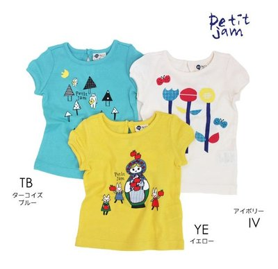 花寶寶日本童裝80-130CM【Petit jam 童趣印圖短袖t恤  】050733