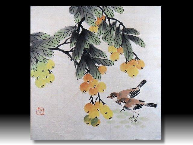 【 金王記拍寶網 】S929  名家款 水墨花鳥圖 手繪書畫一張 罕見 稀少~