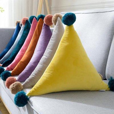 免運~~ins風毛球三角形靠墊靠枕軟包榻榻米床頭靠背抱枕辦公室腰靠布藝
