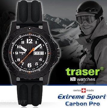 【LED Lifeway】Traser Extreme Sport Pro (公司貨 附贈品) 軍錶 (矽樹脂錶帶)