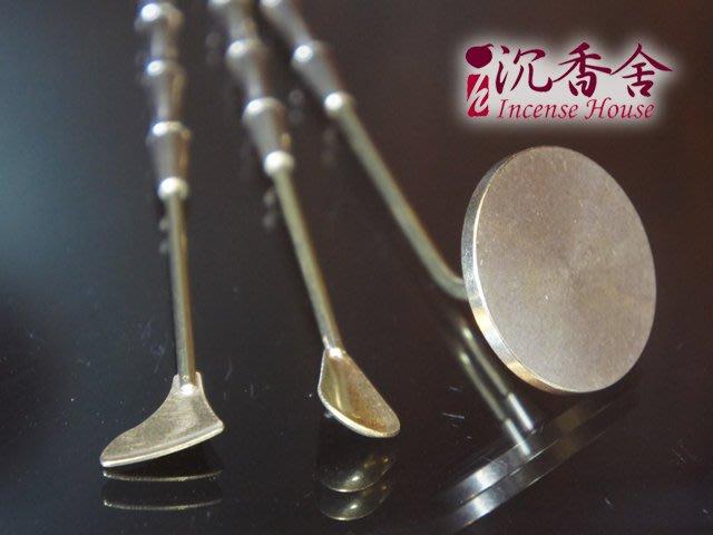 【沉香舍】新開發純銅香道 香勺(香匙) 香鏟 平壓 篆香-香道工具三件組 - 香匙 香鏟 灰壓