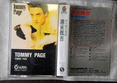 錄音帶 /  卡帶 /  C3 /  TOMMY PAGE /  湯米佩吉 /  非CD非黑膠 新北市