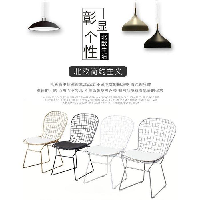 北歐風鏤空個性網紅拍照鐵藝餐椅懶人靠背家用椅子單人(鑽石款黑/白)