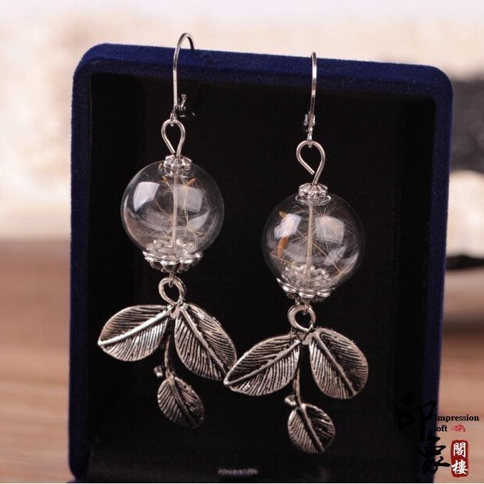 復古森系唯美蒲公英玻璃球耳環女時尚簡約耳釘干花植物耳墜耳飾品
