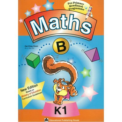 Pri-Primary Readiness Programme- Maths B (K1) 文法句型練習 早教啟蒙教學