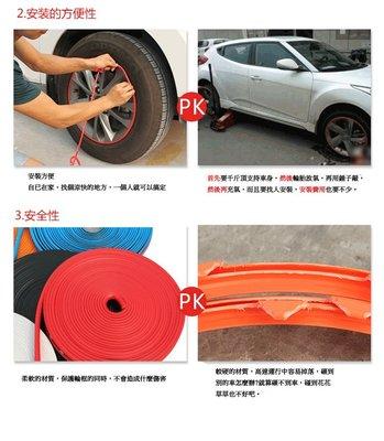 【車王小舖】凌志 Lexus  IS250 IS300  輪框裝飾條、輪圈保護條、輪胎防撞條、鋁框保護飾條、鋁圈飾條