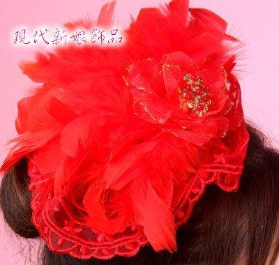 花童 小皇冠 歌仔戲項鍊 婚紗~C~266 ~ B58~紅色頭花新娘頭飾新娘飾品新娘頭花配