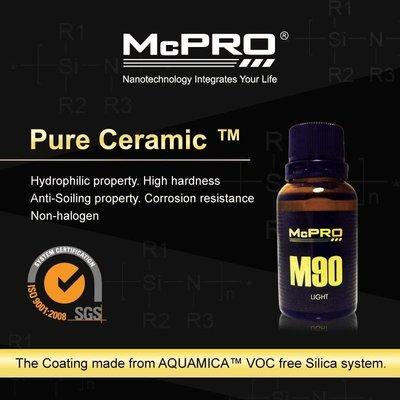 McPRO M90 Prolight 鍍膜專用維護保養劑(犀牛皮潑水維護保養用)