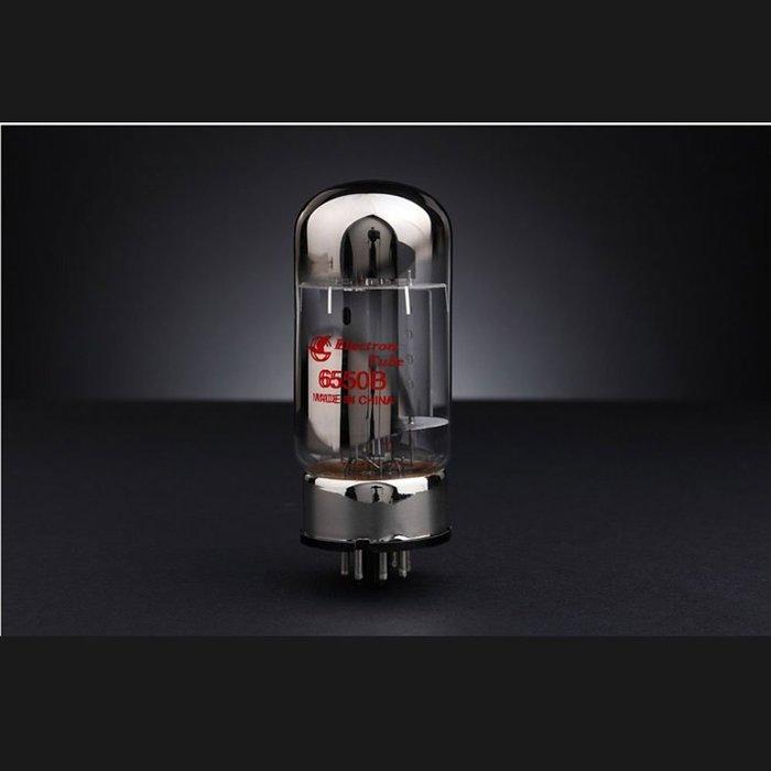 5Cgo【發燒友】出口型曙光電子管膽管 6550B 代 6550A-98 膽機真空管擴大器真空管