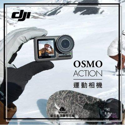 【愛拉風】大疆Osmo Action ...