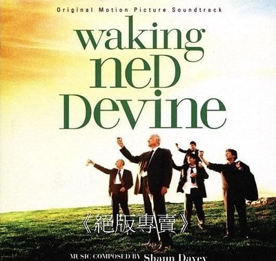 《絕版專賣》樂透天 / Waking Ned Devine 電影原聲帶 Shaun Davey