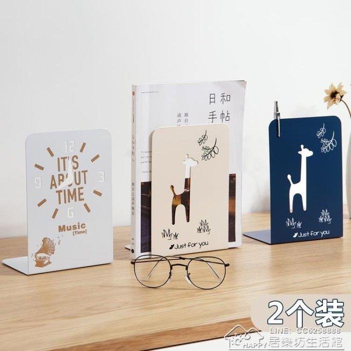 【瘋狂夏折扣】鐵藝書立 學生卡通立書架辦公收納書架桌面書擋書靠