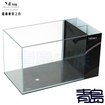 十月缺AX。。。青島水族。。。台灣YiDing亿鼎-Skylight 45度超白玻璃側濾缸 開放缸=36*20*20cm