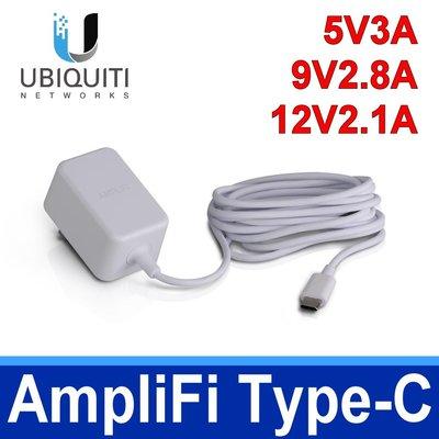 Ubiquiti 優比快 Amplifi 系列 TYPE-C USB-C 原廠變壓器 5V3A 充電器 迷你 充電線