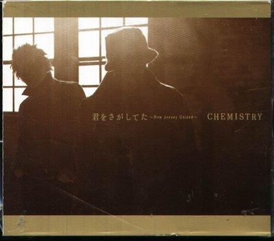 K - CHEMISTRY  - 君をさがしてた New Jersey Unite - 日版 CD+DVD