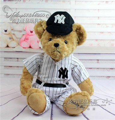公仔 玩偶 禮物抱枕ins玩偶毛絨玩具韓版棒球熊公仔泰迪熊生日禮物活動禮品娃娃