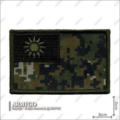 【ARMYGO】中華民國國旗 (國軍數位迷彩版) (5x8公分)