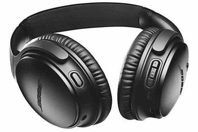 【川匯】最超值! BOSE QuietComfort 35 QC35 II 第二代 APPLE 耳罩式 耳機 降噪 黑