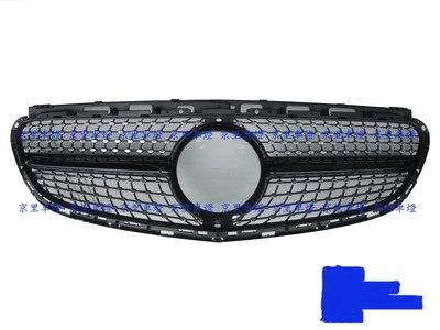 京里車燈專網 賓士 BENZ W212 2014 2015 14 15年 滿天星樣式 大星水箱護罩一支6500