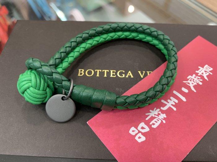 ☆最愛二手精品☆ BOTTEGA  VENETA BV 綠色雙色全皮雙圈編織手環 XD3585