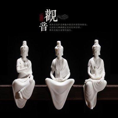 客臨門 德化白瓷羊脂玉瓷自在觀音佛像觀世音菩薩家居裝飾風水擺件BQ218