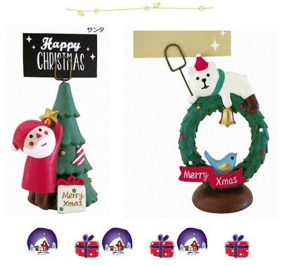 ArielWish日本DECOLE CONCOMBRE聖誕節禮物聖誕樹聖誕老公公北極熊花圈幸福青鳥擺飾品拍照道具-絕版品