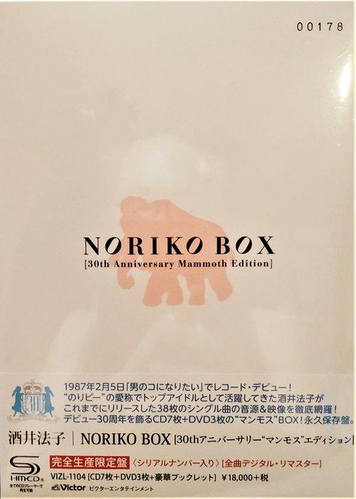 酒井法子 --- NORIKO BOX [30th Anniversary Mammoth Edition]~日版全新