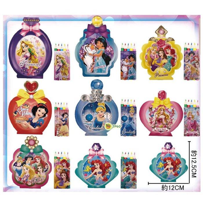 【JPGO】日本進口 迪士尼 Disney 兒童用趣味繪圖本 附色鉛筆X5 隨機不挑款~公主系列#120