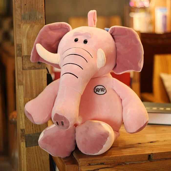 888利是鋪-軟體抱抱大象公仔毛絨玩具可愛粉超萌抱陪睡玩偶布娃娃女生日禮物#玩偶