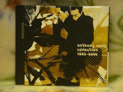 黃耀明cd=黃耀明精選集 2cd
