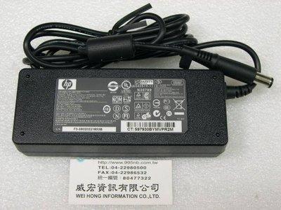 HP ProBook 筆電維修 6475b 6540b 6545b 6550b 19V 4.74A 帶針 變壓器 充電器