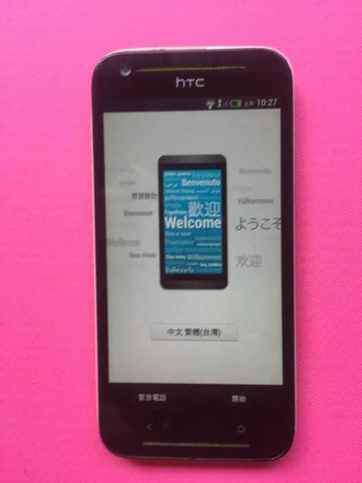 HTC Desire 700 dual 709D - 5吋雙卡雙待機 / 四核