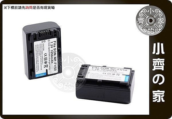 SONY DCR-HC48 HC96 HC41 HC32 CX700 FV70 FV100 FV50 鋰電池 小齊的家