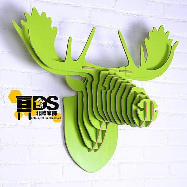 DS北歐家飾§ 復古仿舊LOFT設計復刻 蘋果綠 馴鹿頭壁掛 牆壁裝飾簡約壁飾掛件鄉村庭園風格創意設計裝潢生日禮物佈置