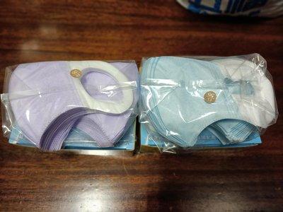 順易利 成人立體口罩 3D 耳掛 藍 紫 白 粉 XL L 50入