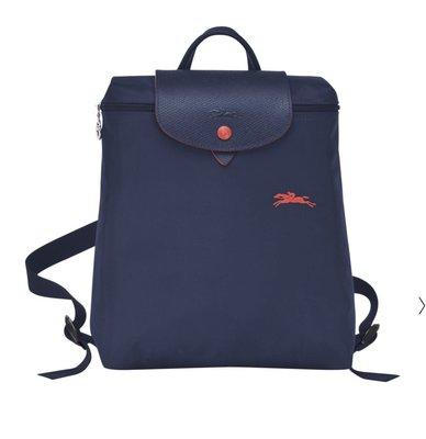Longchamp  2018 摺疊款 賽馬包後背包 深藍色 ~現貨特價