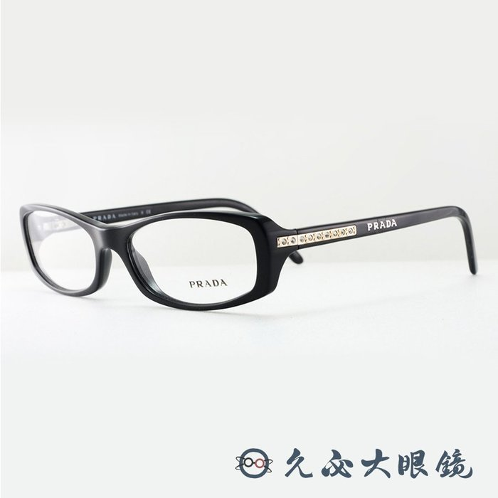 【久必大眼鏡】Prada 鏡框 VPR09M 1AB-1O1 (黑) 鑽釦小框款 原廠公司貨
