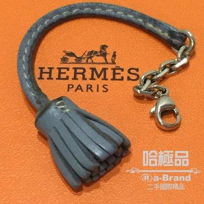 【哈極品】二手真品《HERMES淺藍色小草裙吊飾》低價起標~標多少賣多少!!