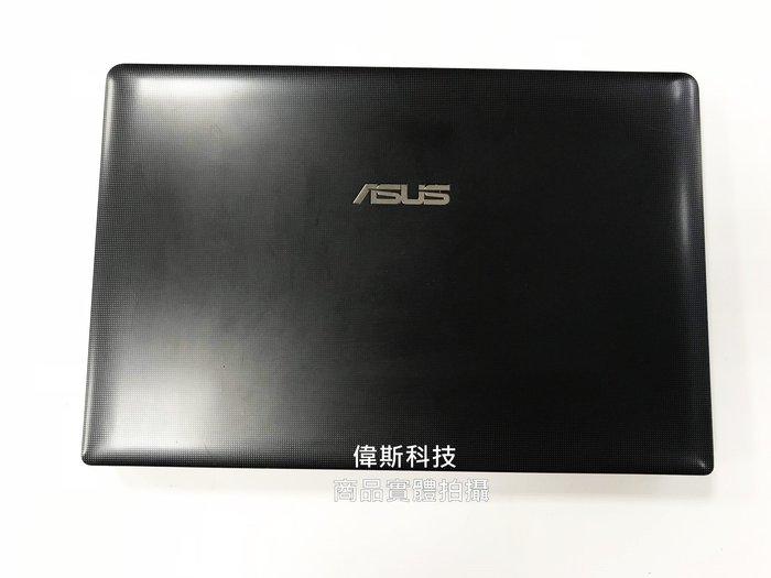 ☆偉斯科技☆ASUS 華碩 X501A 15吋文書入門款筆電  歡迎來門市驗機選購!