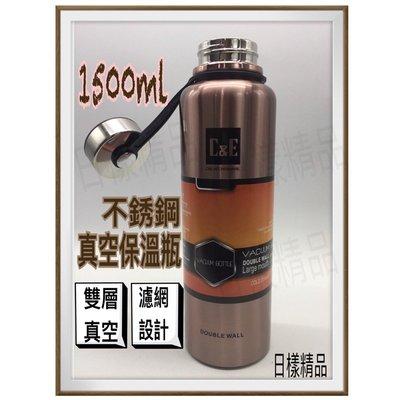 《日樣》304不鏽鋼 保溫瓶 保溫杯 ...
