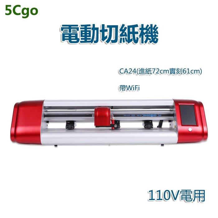5Cgo【批發】A3全自動小型刻字機異形不幹膠標簽巡邊數碼膜模切劃線切割機 t590648871170