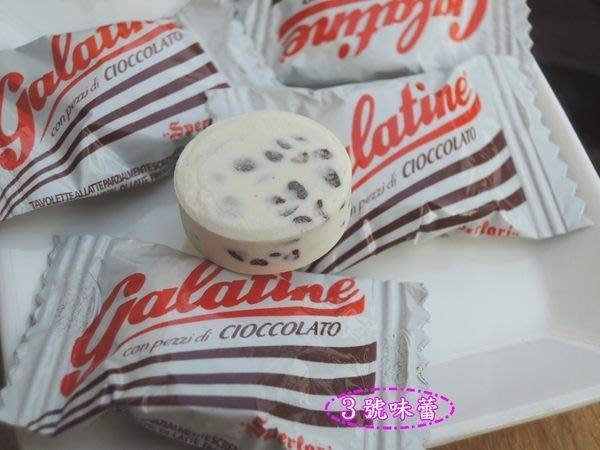 3 號味蕾 ~義大利(GALATINE)佳樂錠牛乳片1000公克(巧克力、原味)量販價700元
