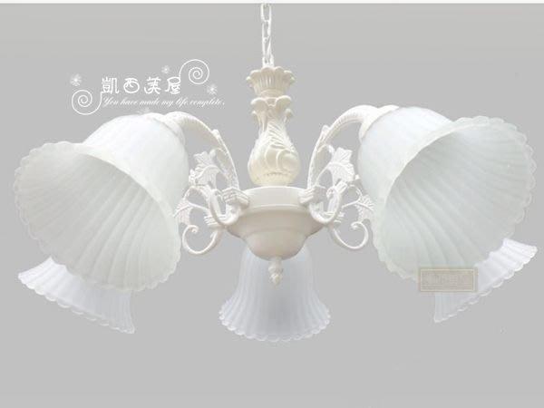 凱西美屋 白色瑪麗公主五燈 吊燈吸頂燈 百褶裙燈罩  田園5燈