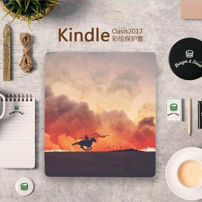 黑五好物節Kindle Oasis2保護套7寸電子書閱讀器殼2017新款oasis2輕薄休眠套 全館免運