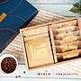 紙盒_璀璨星河(空盒)_1入_AB- 075◎紙盒.禮盒...