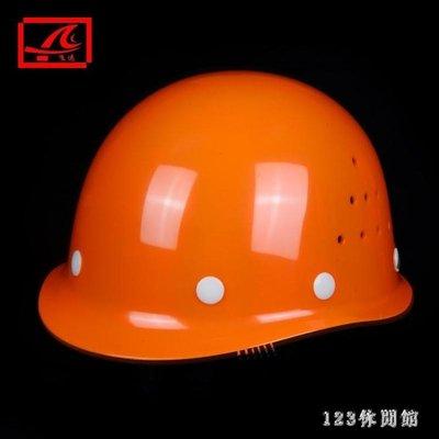 安全帽玻璃鋼安全帽工地施工領導安全頭盔透氣建筑工程勞保電力勞保頭盔 LH5918
