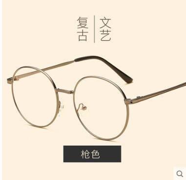 (免運)新款素顏眼鏡框女圓框近視眼鏡男金色近視眼睛金絲復古眼鏡鏡【壹心壹意】