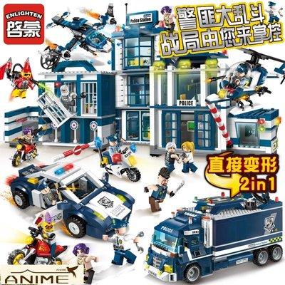 ∞Anime∞積木兼容樂高警察局城市系列警車男孩子拼裝汽車飛機兒童玩具