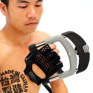 握力器去哪買【推薦+】HAND GRIP高效能握力器(20~60公斤調節)可調式握力器P260-101TRA
